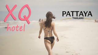 Лучший отель в Паттайе XQ Pattaya Hotel море и чистый пляж на первой улице Отзыв о Таиланде 1