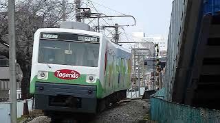 上信電鉄1000形「下仁田行き」南高崎駅付近通過