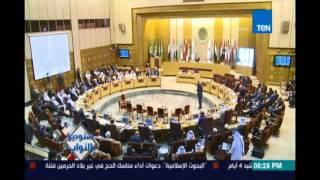 البرلمان يحتفل بمرور 150 عاما علي تاسيسه في مدينة شرم الشيخ بمشاركة مجلس النواب العربي