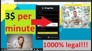 Highest paying Captcha entry site | 1000% Legit