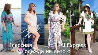 видео Модные, популярные женские блузки на Алиэкспресс: обзор, каталог
