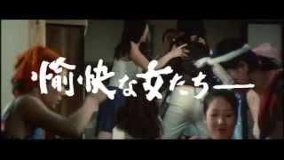 東映 温泉芸者シリーズ 第3弾 *成人指定 1970年8月14日公開 監督:中...