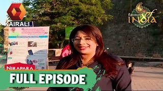 Lakshmi Nair's Flovers of India 20/03/17 Full Episode