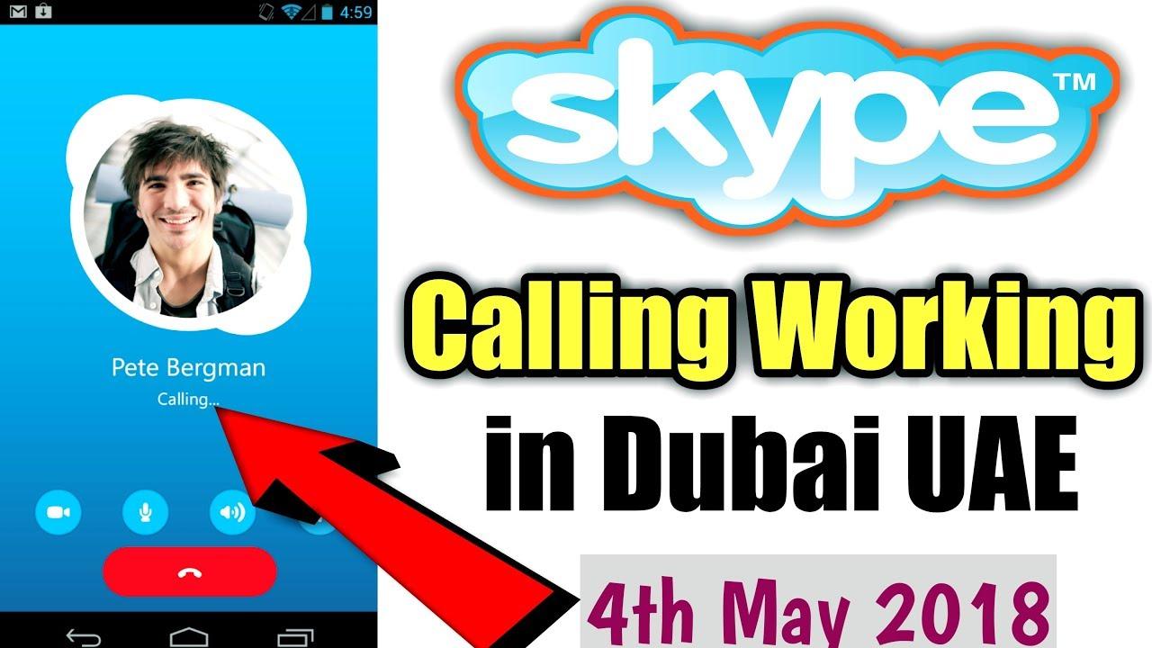Good News | Skype Call Working In UAE | Very Soon Dubai UAE