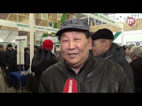 В Улан-Удэ стартовала ярмарка рабочих вакансий
