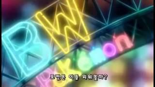 포켓몬스터 bw 엔딩2