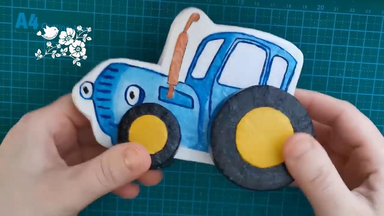 """""""Синий трактор"""" игрушка из картона своими руками / Поделки ..."""