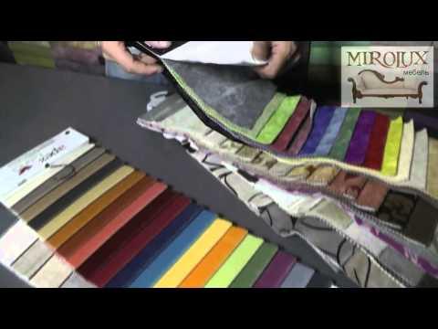 Какие материалы для перетяжки и ремонта мягкой мебели мы используем (Кривой Рог)