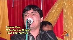 Asan Paky Dhola Dy Sania Bhatti New Mujra Free Music Download