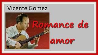 Романс Гомеса.Гитара.Romance de Amor.Vicente Gomez.Valery Dzyabenko.Guitarra y españa.Romantik.