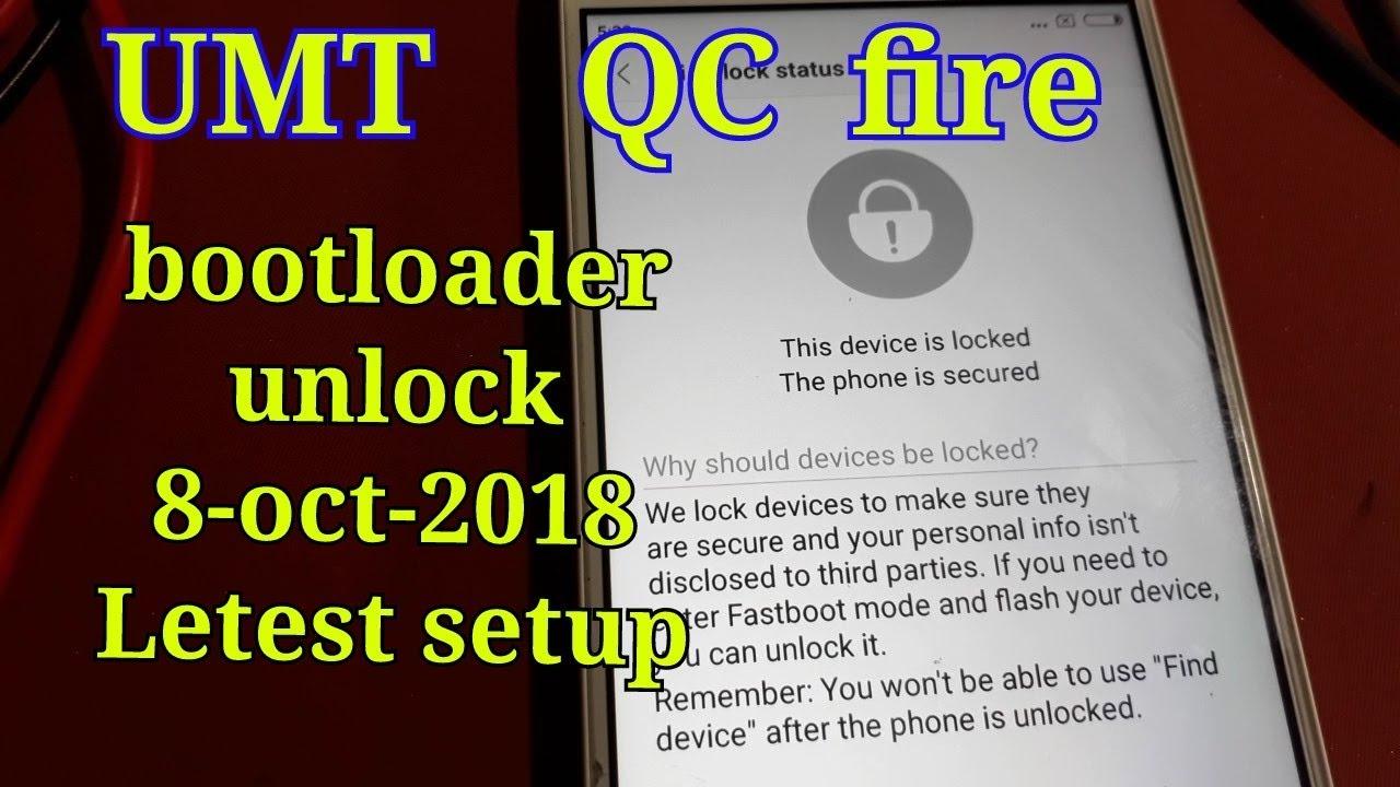 mi bootloader unlock umt