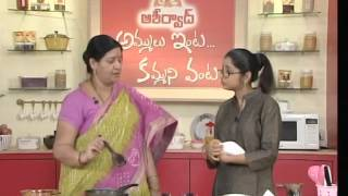 How To Make/cook Madras Curry Powder - Media Multiples - Ammulu Inta Kammani Vanta