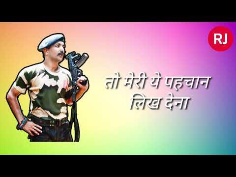latest-desh-🇮🇳-bhakti-status-  -latest-status-  -desh-bhakti-atitude-status-  -desh-bhakti-dialogu