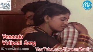 Sri Kanaka Mahalaxmi Recording Dance Troop Movie Songs - Yenaadu Vidiponi Song - Naresh - Madhuri