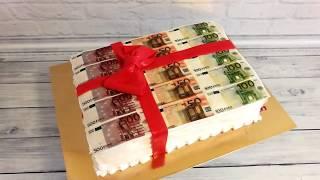 Торт для Мужа.Торт Эвро.Торт Пачка Денег.