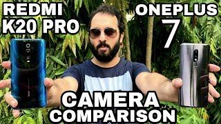 Redmi K20 Pro vs Oneplus 7 Camera Comparison| Redmi K20 Pro Camera Review