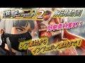 【 進撃の巨人2 】効果的素材集め!最強武器を造りまくろう!【 Attack on Titan 2 】