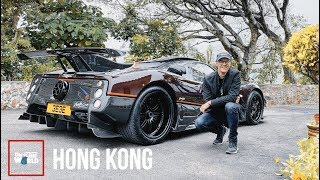 My First Time In A Zonda! [Meet The Pagani Fantasma Evo] | Eᴘ26: Hᴏɴɢ Kᴏɴɢ