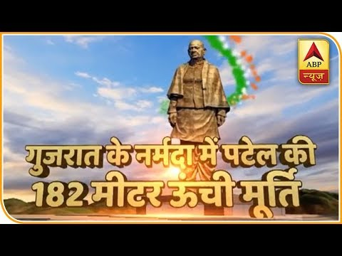 Statue of Unity: All you want to know