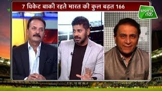 आजतक शो पर गावस्कर ने कहा Virat की इस Indian Team को Australia Adelaide Test जीतने से रोक नहीं सकता
