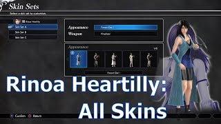 Dissidia Final Fantasy NT: Rinoa Heartilly - All Skins