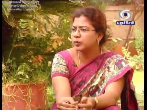 Medicinal Plants in Siddha system - Interview