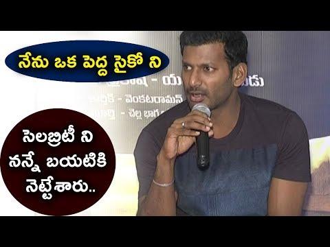 Hero Vishal's Detective Movie Pressmeet video | Vishal Detective Telugu Movie | Daily Poster