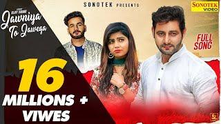 Vijay Varma, Sonika Singh : Jawaniya To Jawega : Mohit Sharma : Andy Dahiya : New Haryanvi Song 2019