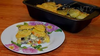 Сом запеченный с картофелем. Catfish baked with potatoes.