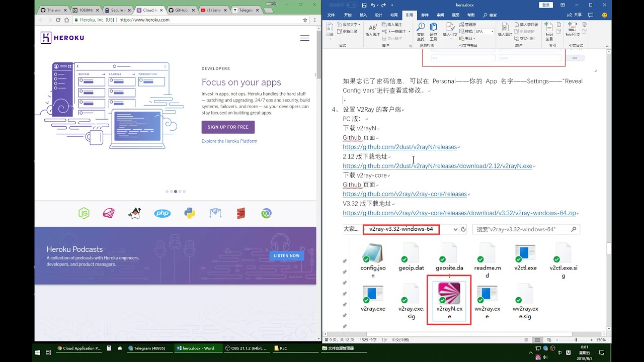 【已失效】【国语】自建免费v2ray翻墙vpn服务器,仅需一个免费邮箱!看油管1080p无压力,防封能力比ss Ssr强!  Janet'S Grow  Up 18:51 HD