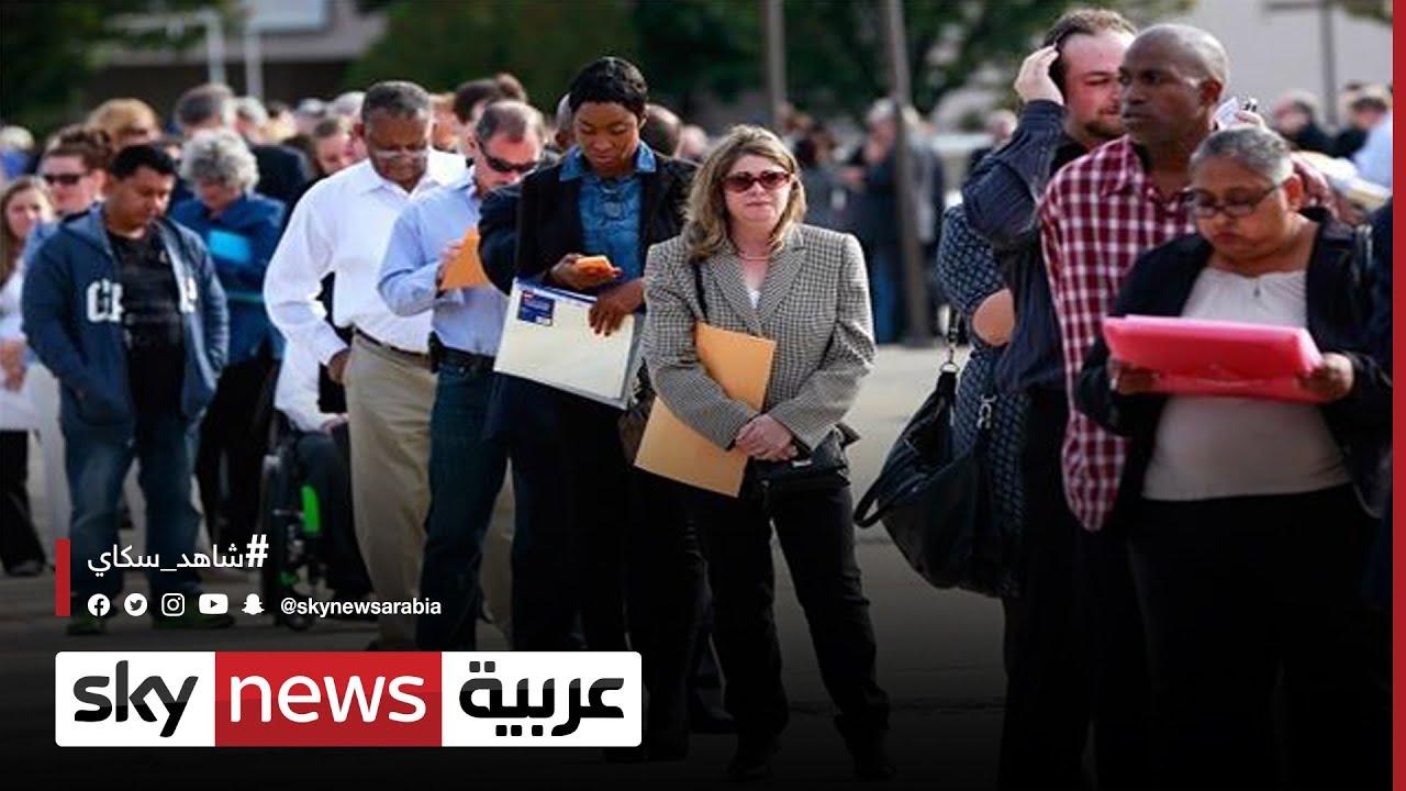 الولايات المتحدة.. أكثر من 4.5 مليون شخص استقالوا من أعمالهم منذ أغسطس | #مراسلو_سكاي  - نشر قبل 3 ساعة