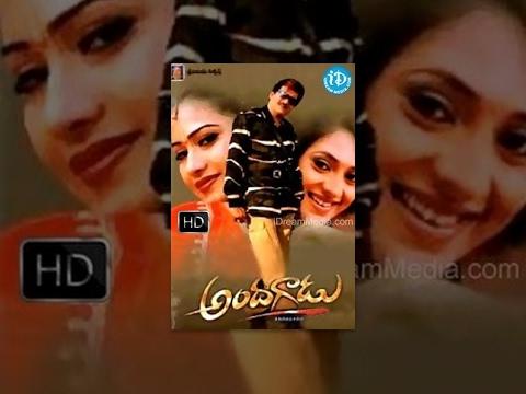 Andagadu Telugu Full Movie  Rajendra Prasad, Damini, Bhavana  Pendyala Venkata Rama Rao  Sri