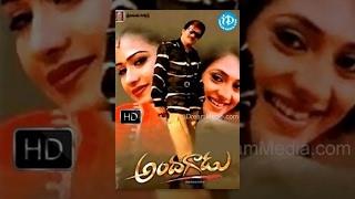 Andagadu Telugu Full Movie || Rajendra Prasad, Damini, Bhavana || Pendyala Venkata Rama Rao || Sri