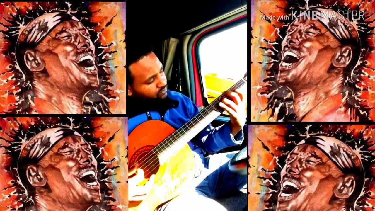 Download New Eritrean yemane baryas  music 2020 ዝጸንሐዩ ስደት rimex by Aron Eyasu