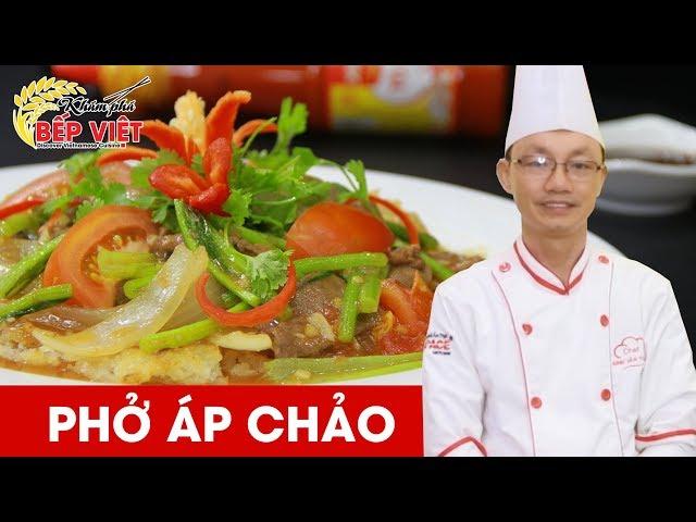 Cách làm món Phở Áp Chảo thật ngon cùng Chef Toan | How to make Pan fried Pho noodle