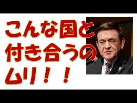 百田尚樹×ケントギルバート、「こんな国と付き合うの無理や!」韓国・中国と友好関係は無理なことが判明