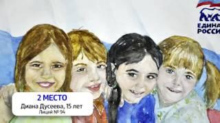 В Уфе подвели итоги конкурса детских рисунков «Единство народов России»