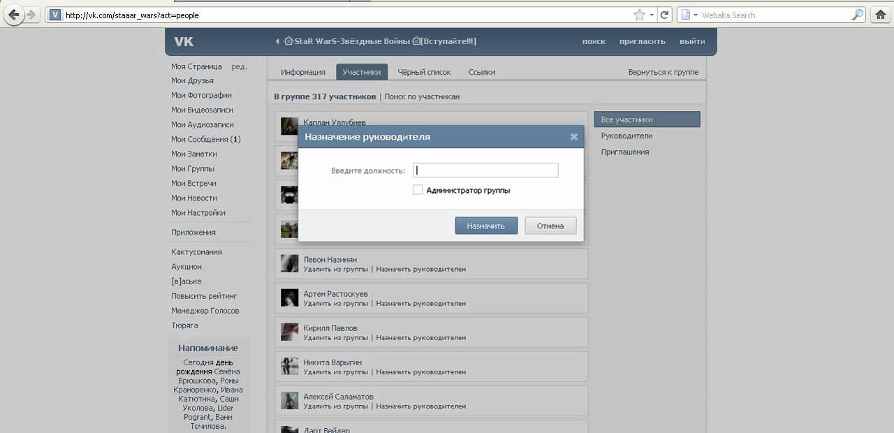 Как сделать видео-помощника на сайт как сделать мониторинг сервера samp на сайте dle