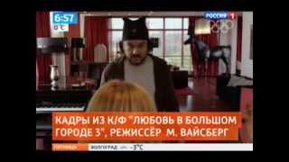"""На экраны выходят """"Елки 3"""" и """"Любовь в большом городе - 3"""""""