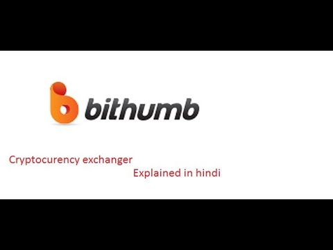 New Korean cryptocurrency exchanger ((BITHUMB))