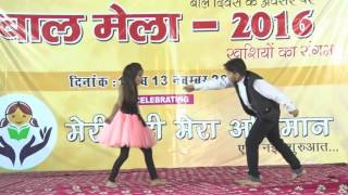 Sakshi & Keshav at BalMela 2016 Official Video