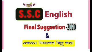 SSC English Final Suggestion2020  By Rafique sir