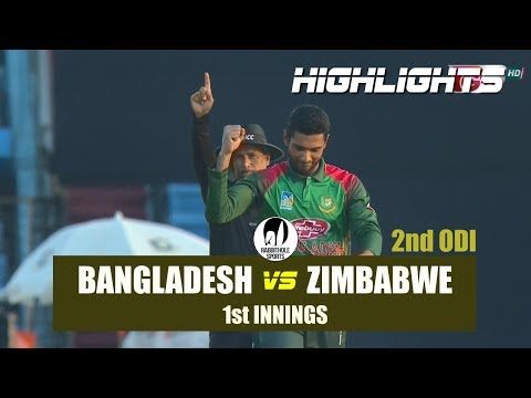 Bangladesh vs Zimbabwe Highlights || 2nd ODI || 1st Innings || Zimbabwe tour of Bangladesh 2018