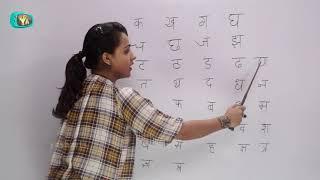Hindi Alphabets for Children   Vyanjan Hindi   हिंदी सीखें   Hindi Varnamala   Hindi Writing Kids