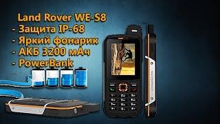 видео Мобильный телефон с 3 сим-картами: обзор моделей
