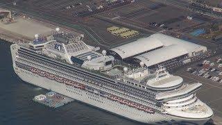 乗客500人下船開始 集団感染のクルーズ船 thumbnail