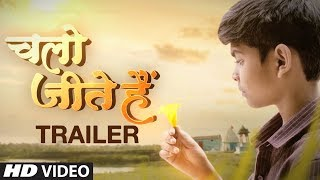 Chalo Jeete Hain Official Trailer | Releasing 29 July