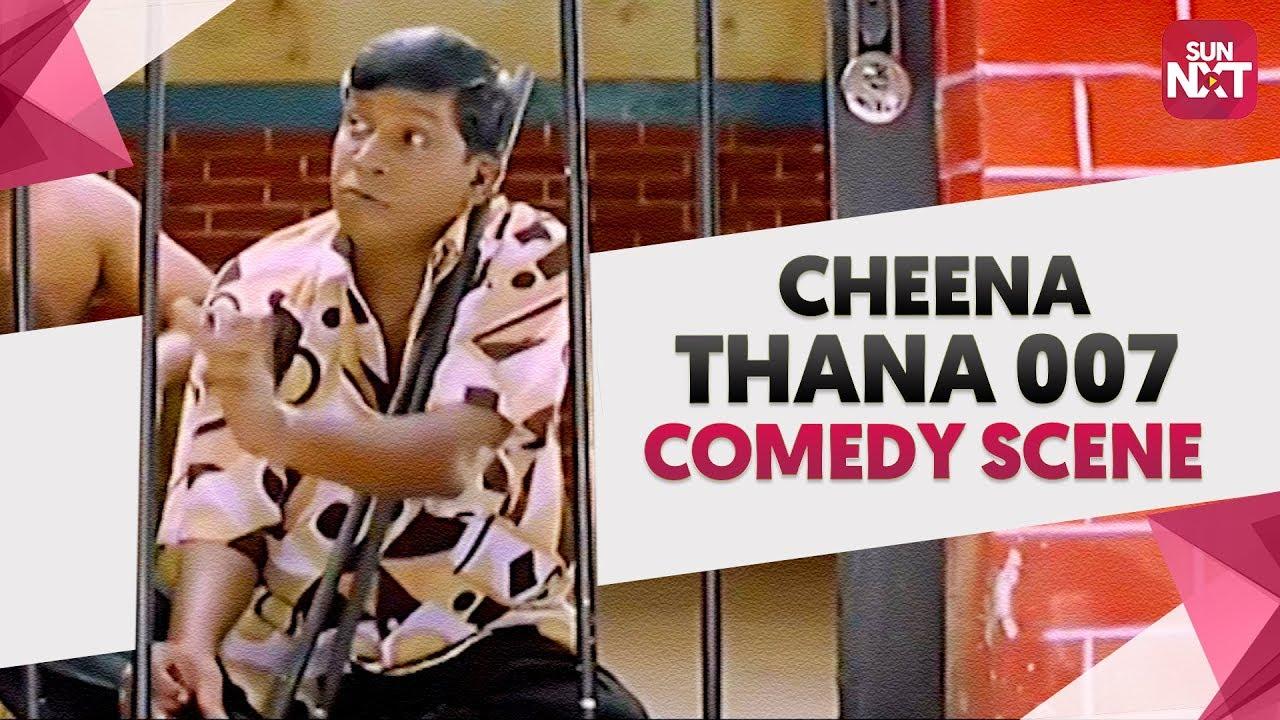 Download Kalavaani Paiyana Ungaluku Avalo Kevalama | Vadivelu Comedy | Cheena Thana 001 | SunNXT