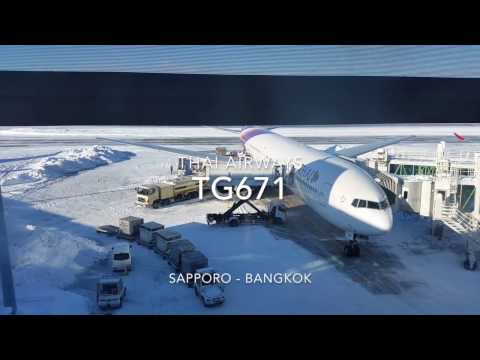 Thai Airways Boeing 777-300 Economy Class Flight Experience: TG671 Sapporo to Bangkok