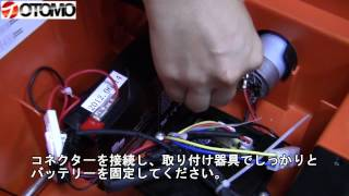 子供用乗用RC電動車 バッテリーの付け替え方法
